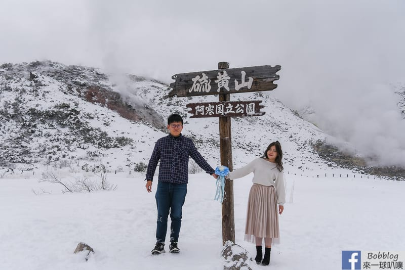 Mount Iozan winter 38
