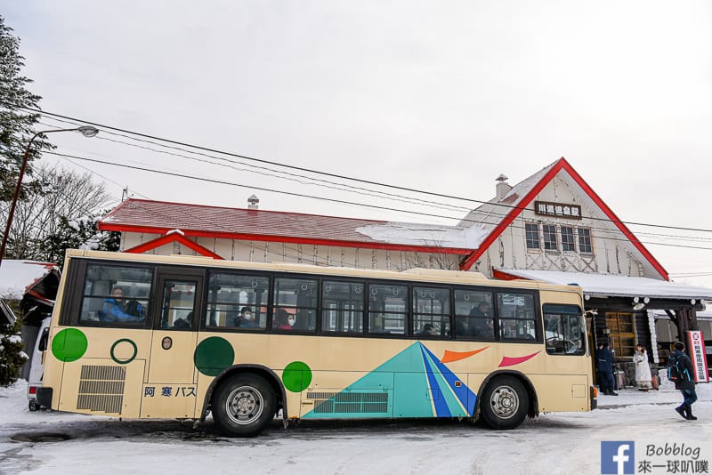 Mount Iozan winter 4