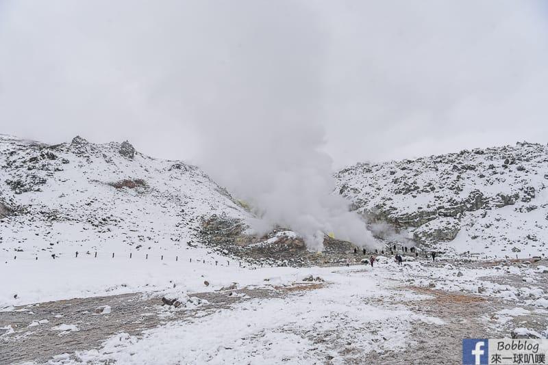 Mount Iozan winter 42