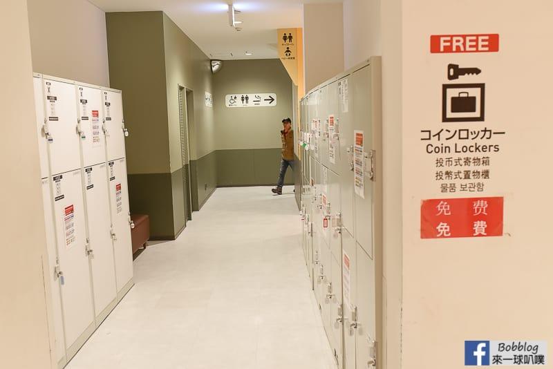 Mitsui shopping park 10