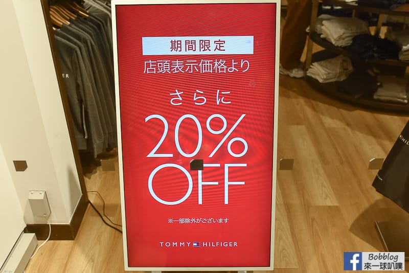 Mitsui shopping park 31