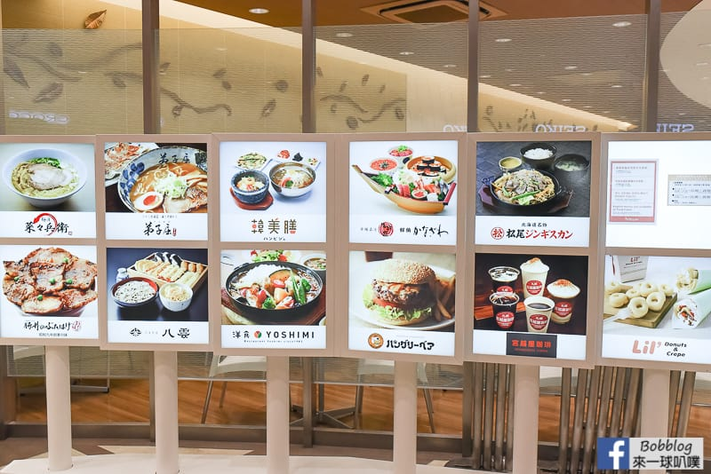 Mitsui shopping park 52