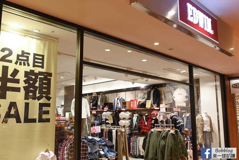 Mitsui shopping park 67