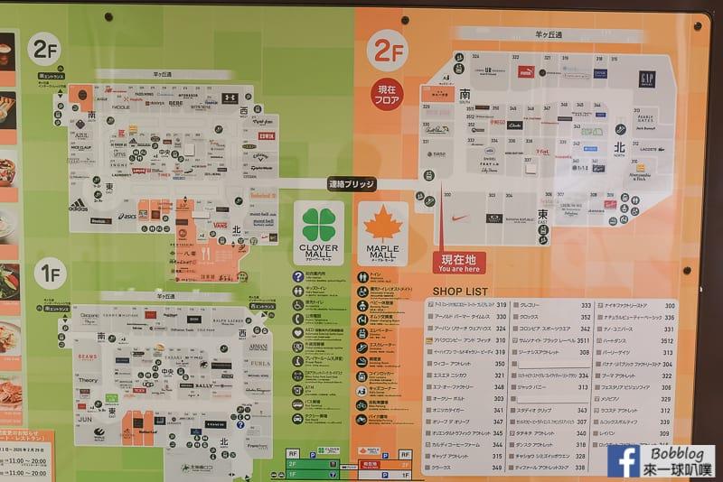 Mitsui shopping park 80