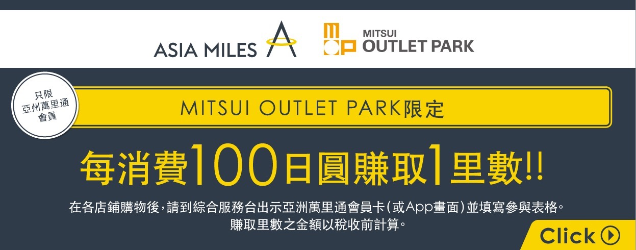 Outlet42