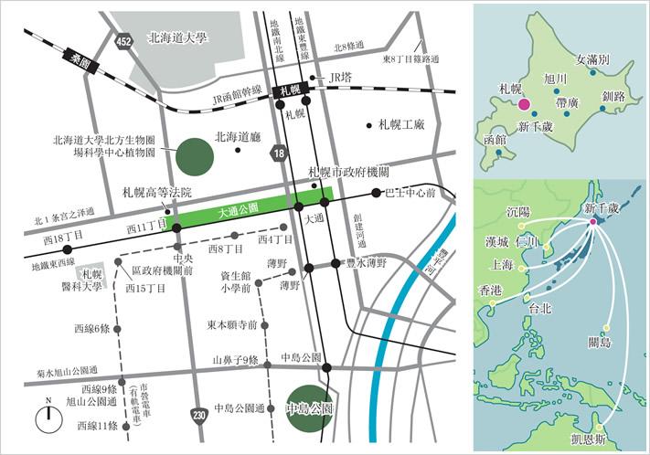 札幌大通公園賞楓銀杏紅葉(四季有不同景色的大通公園,交通方式)
