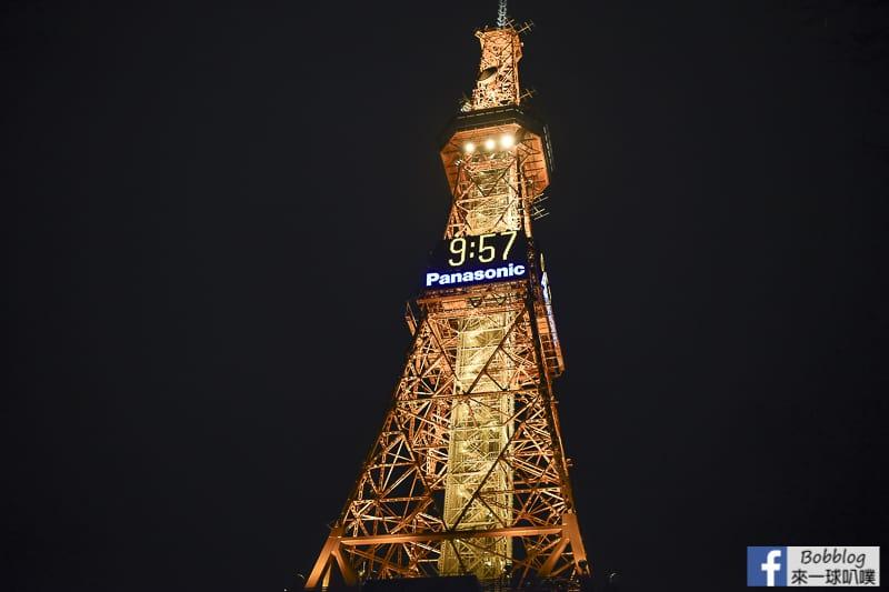 Sapporo tv tower 15