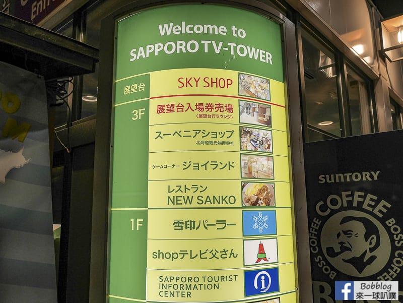 Sapporo tv tower 19