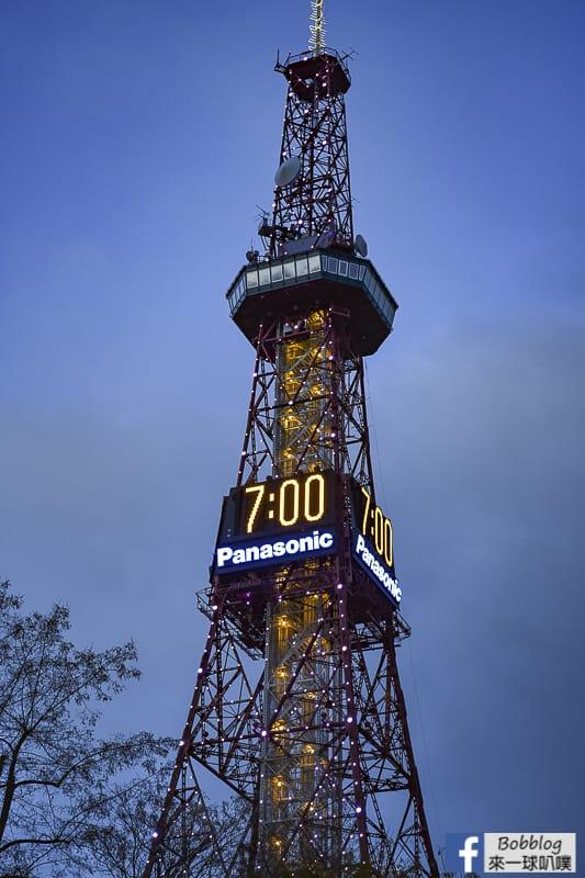 Sapporo tv tower 2