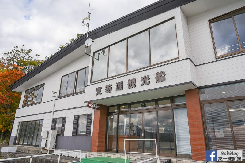 Shikotsuko maple 41