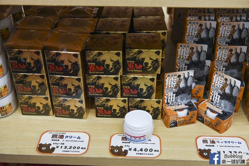showa-shinzan-kuma-bokujo-10