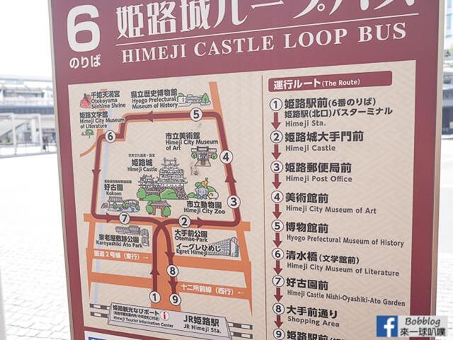 Himeji-Castle0-4