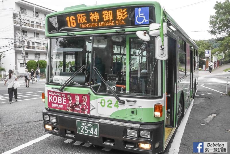 Rokko-Cable-Car-54