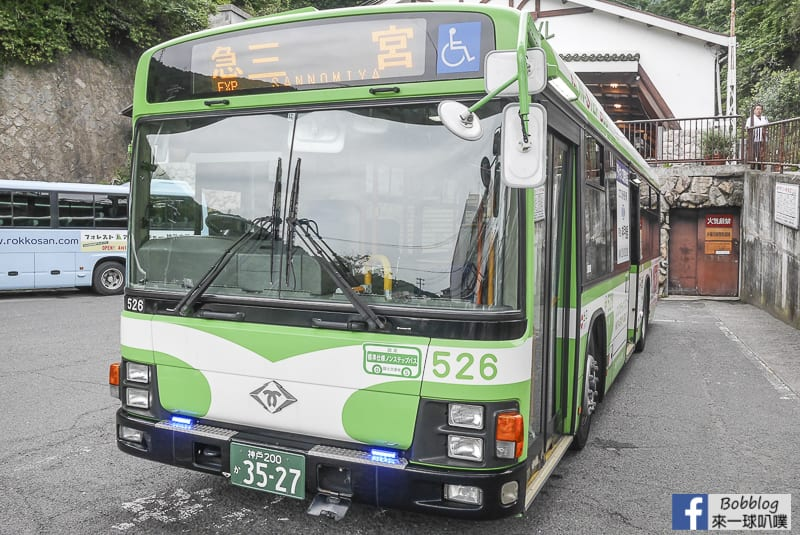 Rokko-Cable-Car-56