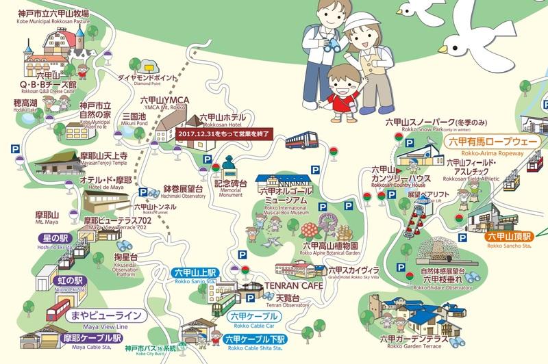 kansai-airport-ticket05
