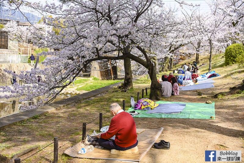 Shukugawa-Park-2