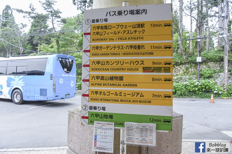 Rokko-Cable-Car-19