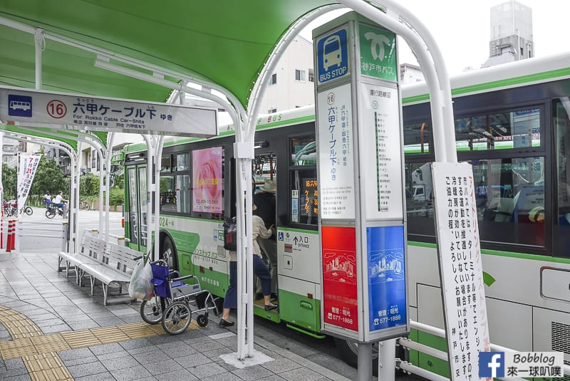 Rokko-Cable-Car-51