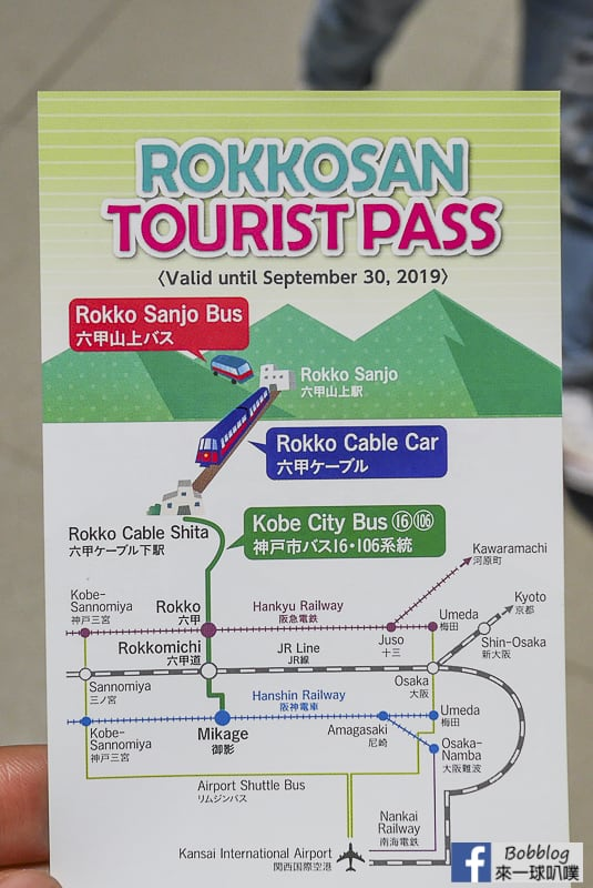 kansai-airport-ticket-33