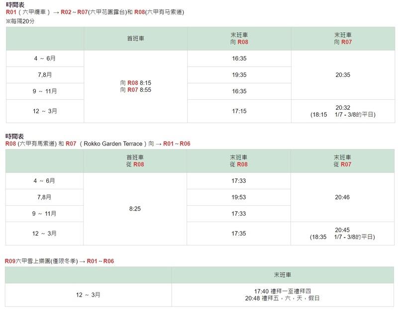 kansai-airport-ticket01