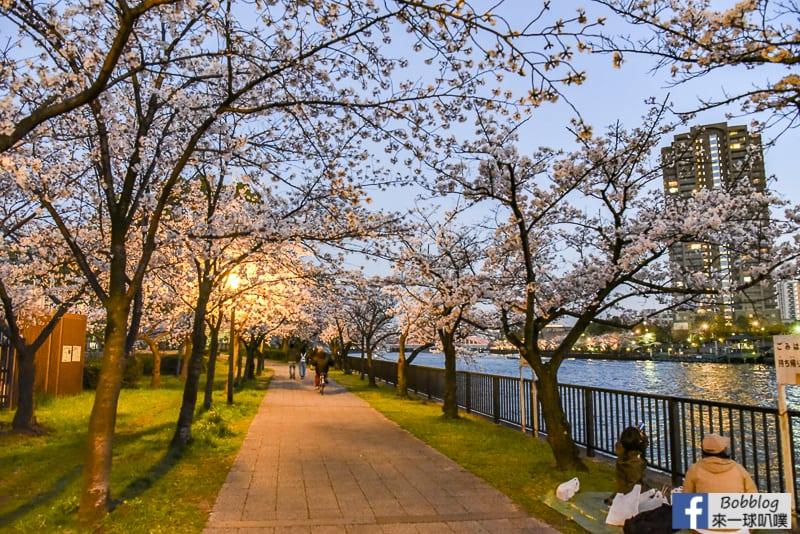 Kema Sakuranomiya Park-52