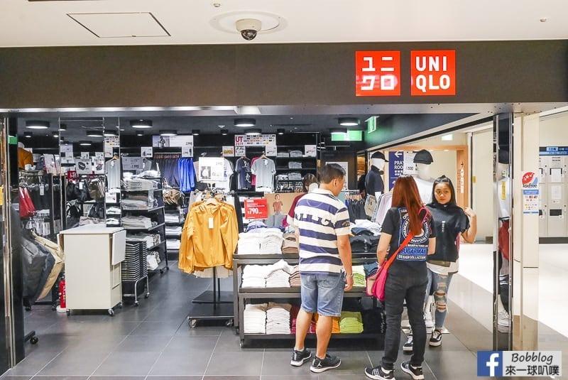 kansai-airport-tax-free-35