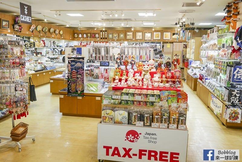 kansai-airport-tax-free-47