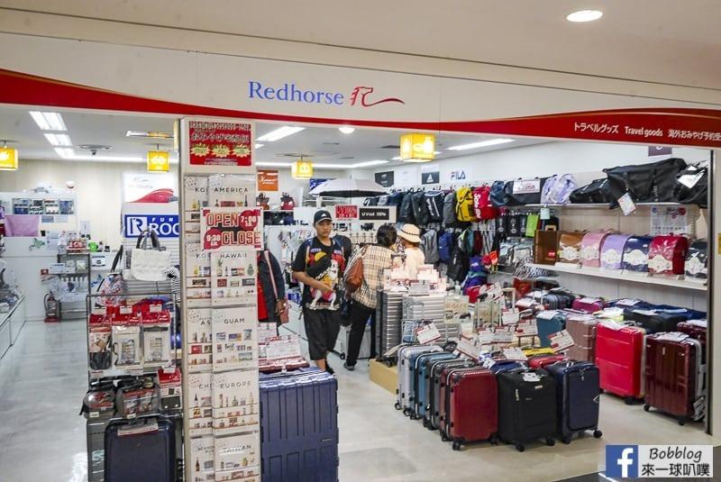 kansai-airport-tax-free-83