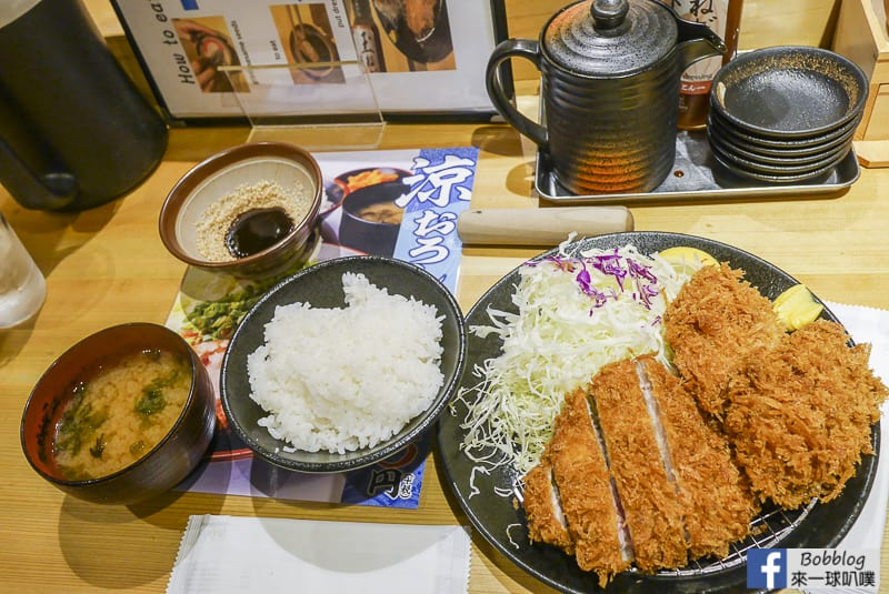 Butaya-Tonichi-Kyoto-13