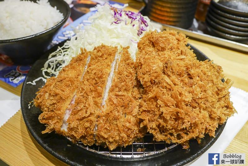 Butaya-Tonichi-Kyoto-14