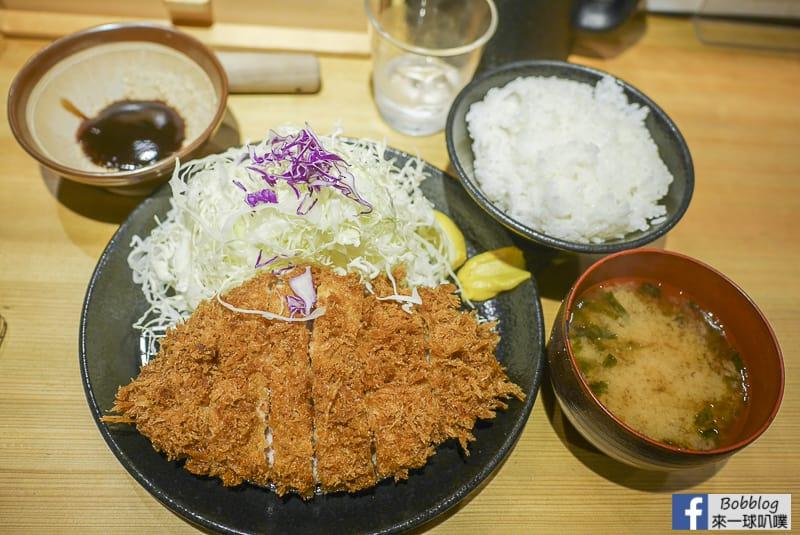 Butaya-Tonichi-Kyoto-19
