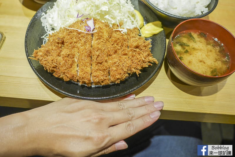 Butaya-Tonichi-Kyoto-20
