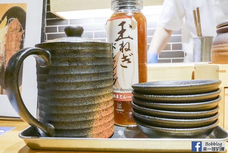 Butaya-Tonichi-Kyoto-6