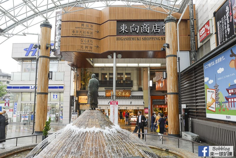 Genkishin-Nara