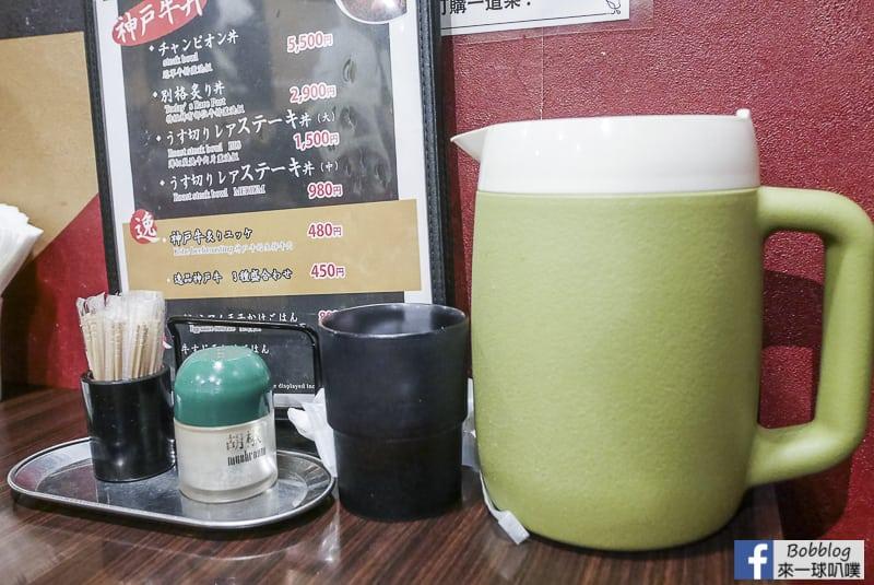 Kobe-Beef-Ramen-Yazawa-15