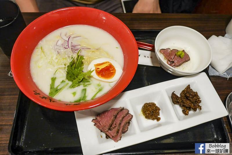 Kobe-Beef-Ramen-Yazawa-17