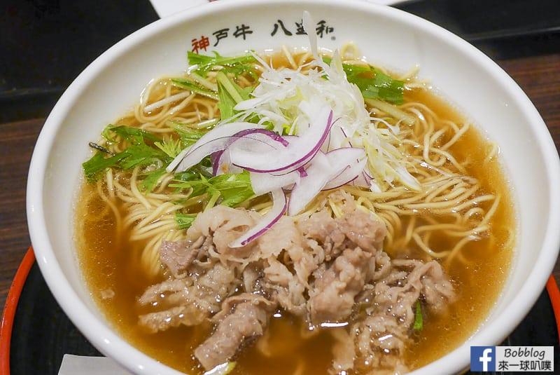 Kobe-Beef-Ramen-Yazawa-24