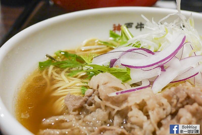 Kobe-Beef-Ramen-Yazawa-25