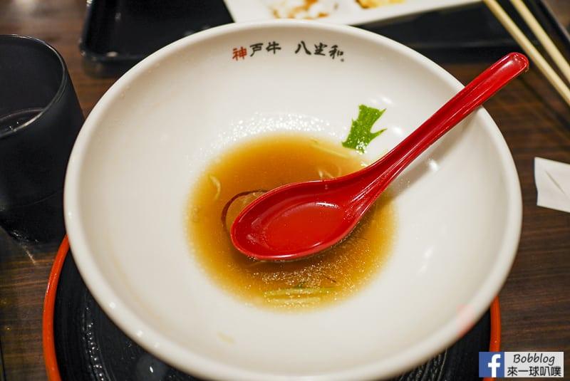 Kobe-Beef-Ramen-Yazawa-29