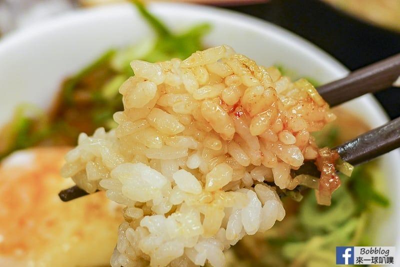 Matsuya-24