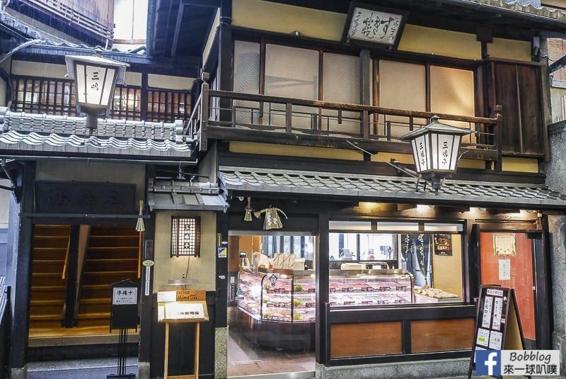 Mishimatei-Honten-16