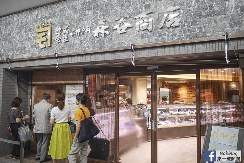 延伸閱讀:神戶美食-森谷商店可樂餅(可樂餅名店,銅板美食)