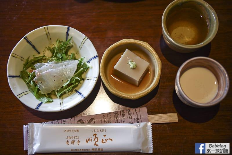 Nanzenji-Junsei-19