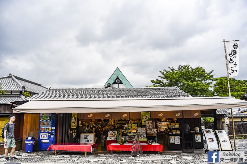 Nanzenji-Junsei