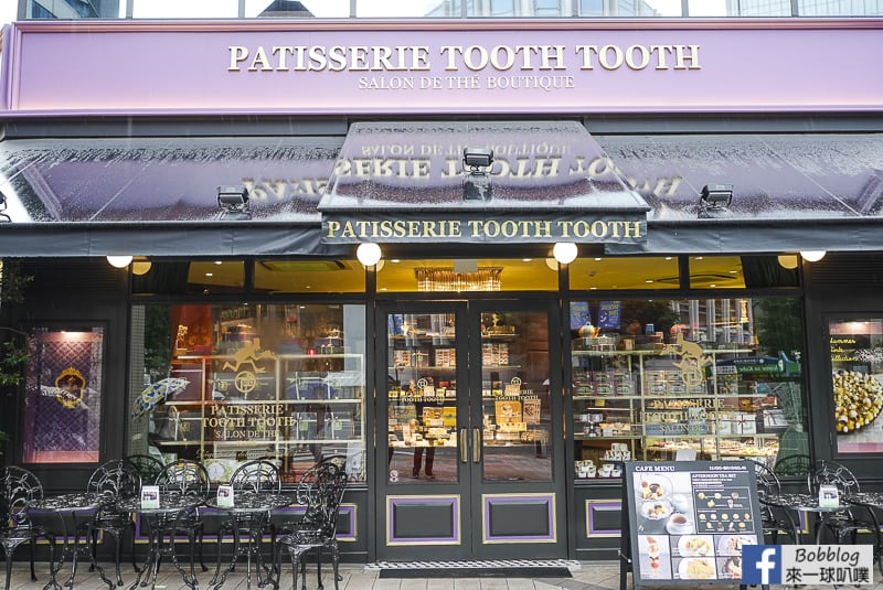 Patisserie-Tooth-Tooth