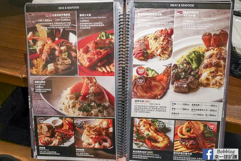 Red-Lobster-Universal-Citywalk-Osaka-25[6]