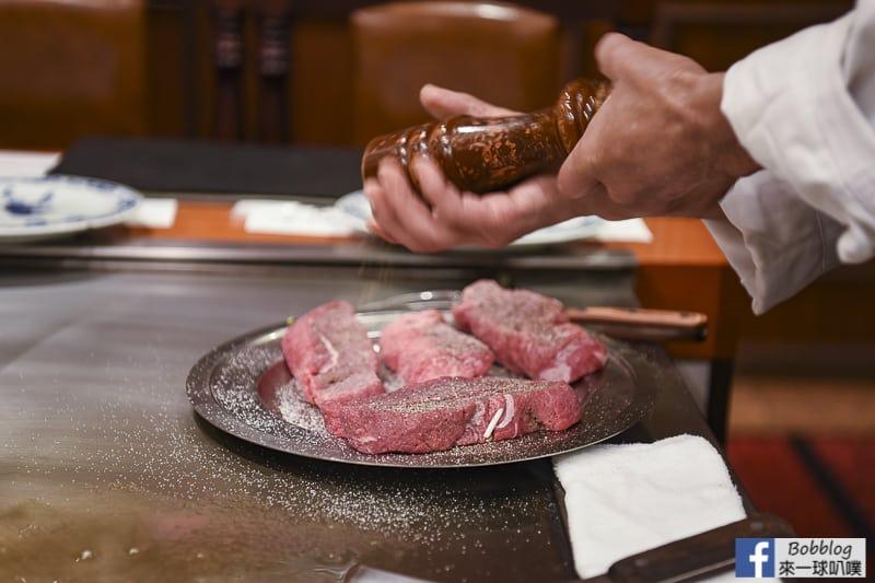 Steak-Land-34