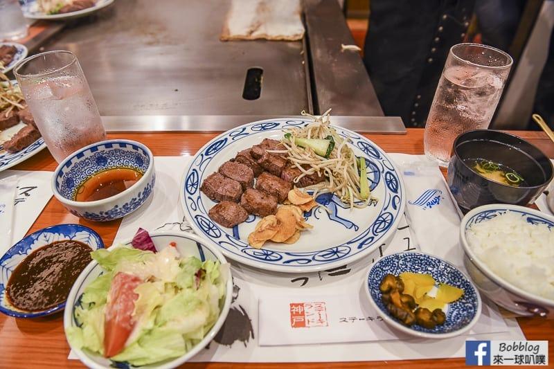 延伸閱讀:神戶美食-神戶牛排Steakland(不推薦的平價神戶牛排)
