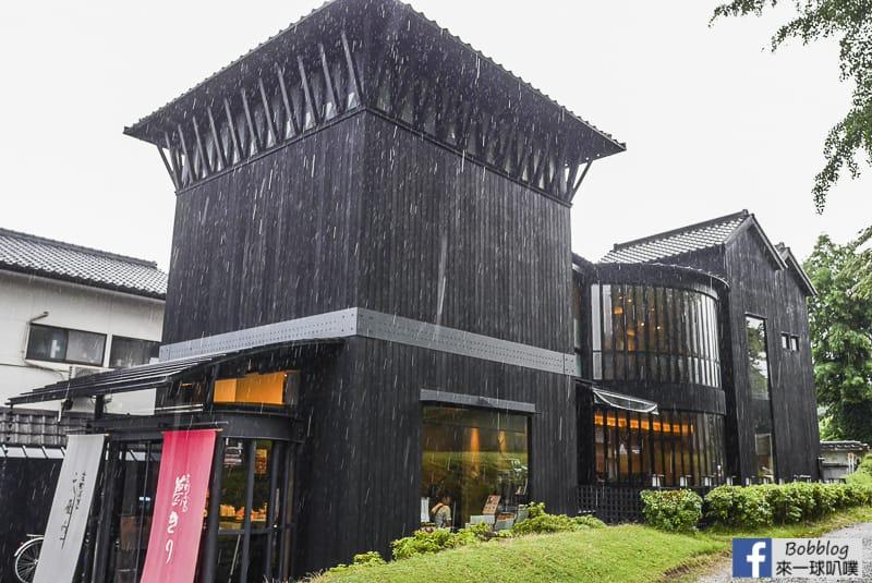 Tengyokudo-Nara-2