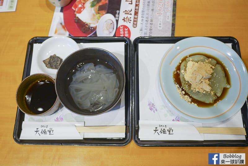 延伸閱讀:奈良日式甜點-天極堂奈良本店(黑糖葛切,葛根餅,百年老店)